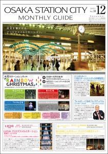 monthly_201112-f