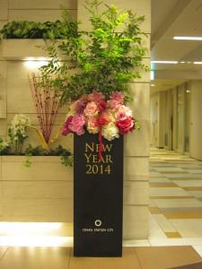大阪駅16階うまいものプラザ(正月装飾)