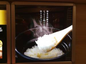 お米へのこだわり②