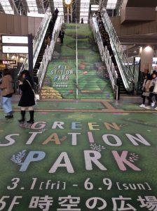 グリーンステーションパーク3F階段